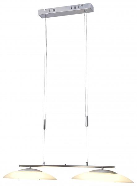 Nino LED Pendel Leuchte - AURORA 2flg Serie